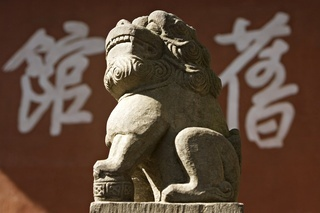 A traditional lion sculpture at the Golden Temple close to Kunming. The temple is located on top of Mingfeng Hill and is the home of the Taoist Taihe Palace which is the largest copper temple in China. The temple dates from the Ming Dynasty at the beginning of the 17th century.